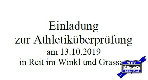 Einladung Athletiktest